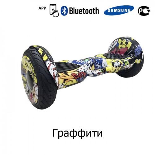 Гироскутер Smart Balance 10 Premium APP с ручкой